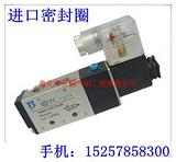 电磁阀 换向阀 4V420-15型二位五通双电控电磁阀 4V310-10