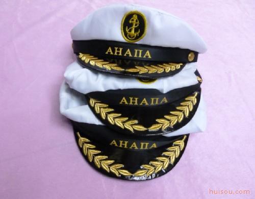 最新供应俄罗斯军帽 海军帽 涤船长帽白色绣花军帽 水手帽 帽子