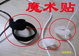 耳机线魔术贴绑带、背对背电线扎带、印字捆绑带、充电器粘扣式绑带