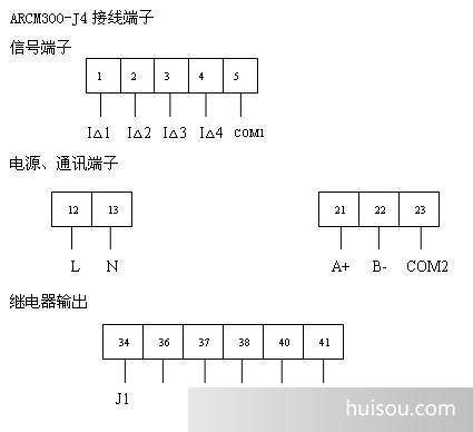 电路 电路图 电子 原理图 425_388