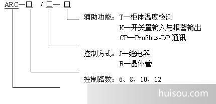 电路 电路图 电子 原理图 430_207