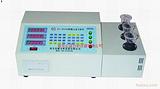 铁精粉品位分析仪,铁精粉化验设备