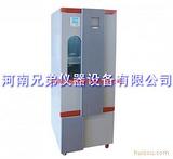BSC-150恒温恒湿箱价格 BSC-150恒温恒湿培养箱