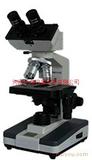 XSP-BM-6C显微镜价格-XSP-BM-6C生物显微镜