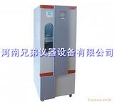 BSC-400 恒温恒湿箱 BSC-400恒温恒湿培养箱价格