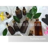 化妆品 保湿乳液 精油 滋润霜 祛痘精华 广州护肤品OEM贴牌加