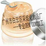 化妆品 护肤品OEM/ODM贴牌加工