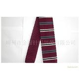 专业厂家、专业设计优质 高档羊毛针织领带