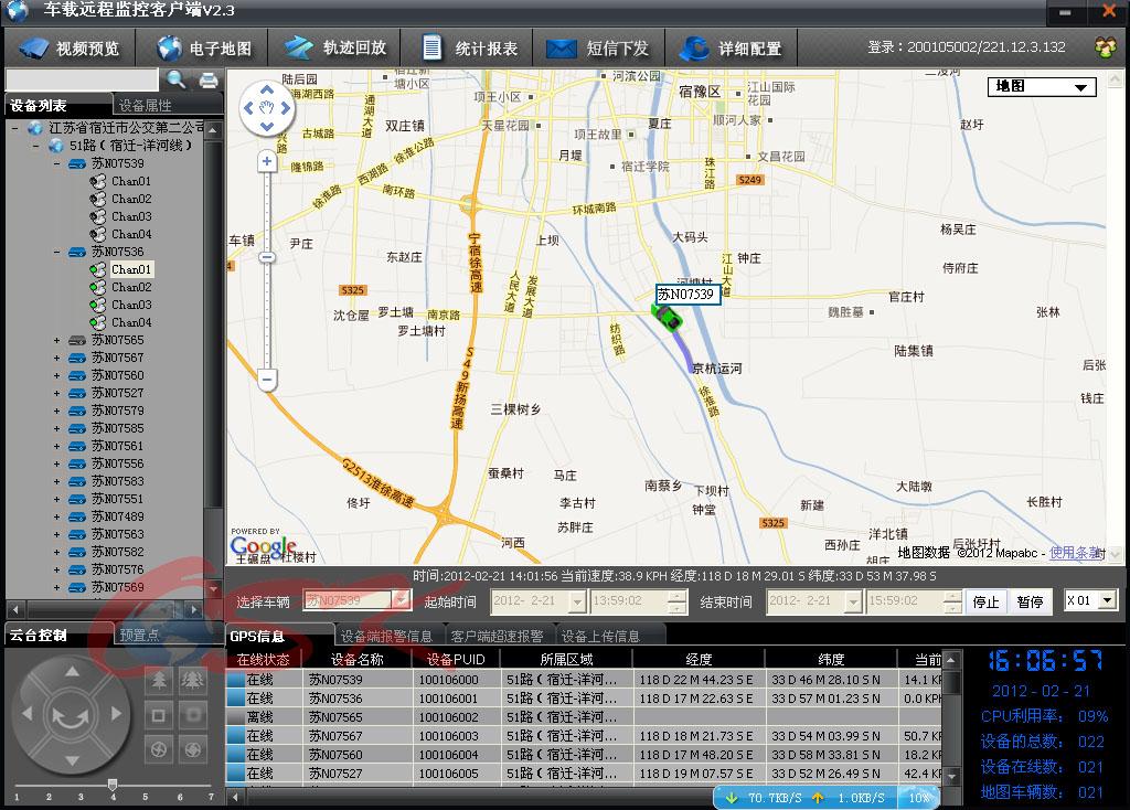 车载3g录像机(  电子地图