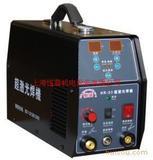 HR-03超激光冷焊机15026600063王小姐