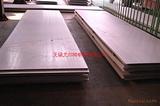 现货供应:316不锈钢板