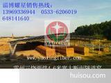 年产一个亿隧道窑吊顶吊顶保温棉块 含锆陶瓷纤维棉块 高铝棉块