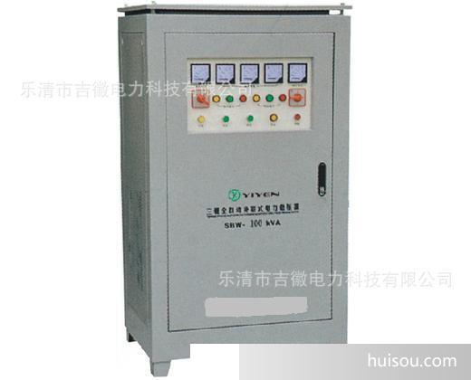 DBW、SBW系列单、三相全自动补偿电力稳压器是适用于当外界的供电网络电压波动或负载变化而造成电压波动时,能自动保持输出电压稳定。 本系列产品与其它型式的稳压器相比,具有容量大、效率高、无波形畸变、电压调节平稳等优点,适用负载广泛,能承受瞬时超载,可长期连续工作,手动/自动切换,高端有过压保护、缺相、相序保护及机械故障自动保护,使用安装方便,运行可靠等优点。(分数显、仪表指示两类) 广泛用于邮电、商场、电梯、医院、学校、印刷、证券等所有需要正常电压保护的场合及大中型工矿企业车间及重要设备的配套。