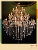 酒店大堂吊灯|高档奢华夹片水晶蜡烛灯|欧式高档水晶蜡烛灯|进口水晶蜡烛灯