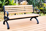 塑木花园椅
