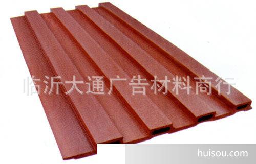 供应192长城板生态木,装饰板生态木
