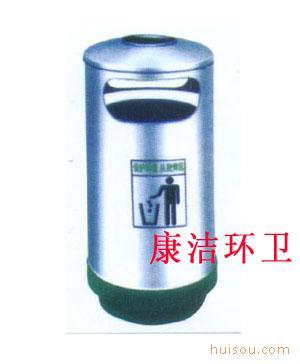 室内不锈钢垃圾桶(康洁环卫)