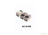 供应空气压缩机 空气压缩机配件 磁力启动器