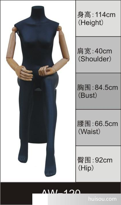 模特价格_供应服装模特