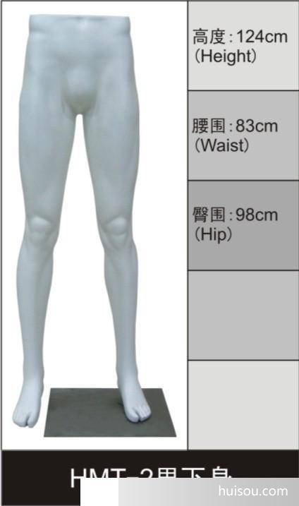 模特价格_供应服装展示道具