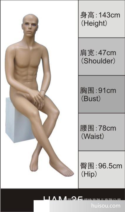 模特价格_供应服装模特模型