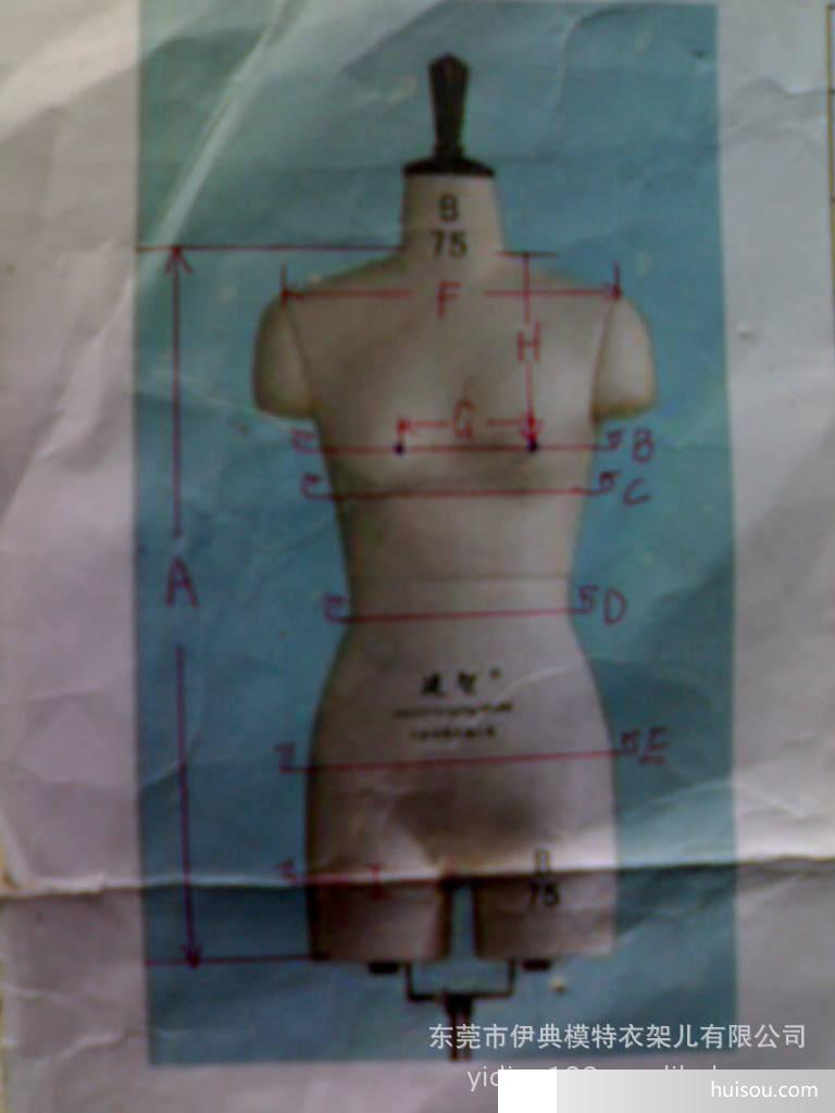 订做板房制衣模特