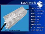 供应LED50W优质高效率高功率因数面板灯电源