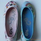 批量提供布鞋平板印花加工