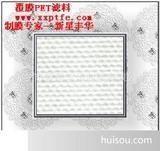 中原厂家长期供应优质覆膜纺粘热轧PET