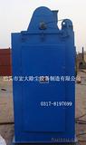 HD8948/A单机振打袋式除尘器