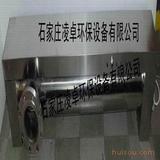 专业生产上海紫外线消毒器(过流式水箱自洁消毒器)