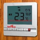 碳晶地暖温控器 尚沃采暖 尚沃碳晶 尚沃采暖张巧云