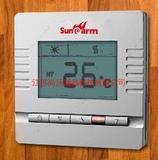 碳晶地暖温控器 尚沃地暖 碳晶地暖 尚沃采暖张巧云