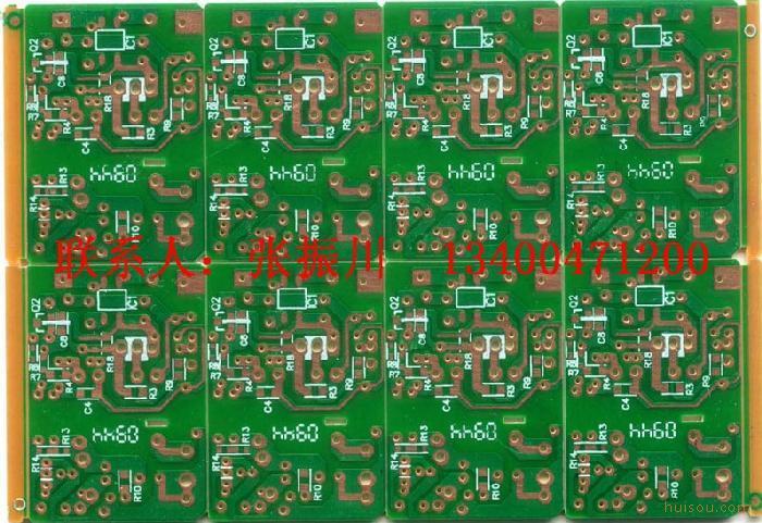 专业生产pcb板加工,pcb电路板加工,pcb线路板加工(欢迎来电咨询)