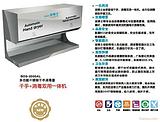 【洁博士CLEANBOSS】德国品质 GMP首选 不锈钢烘干消毒手消毒器
