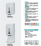 洁博士CLEANBOSS德国畅销品牌 自动喷淋手消毒器 BOS-2100