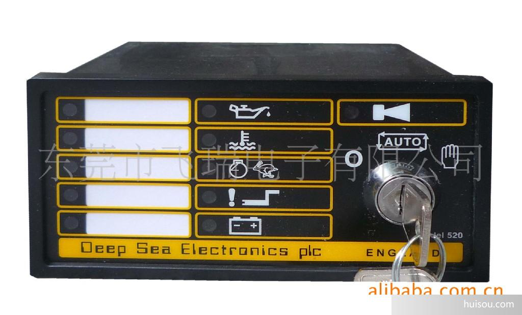 dse520深海控制器,发电机组控制器520