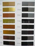 铝及铝合金阳极氧化染色染料