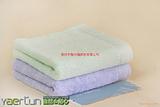 供应竹纤维毛巾 深圳毛巾