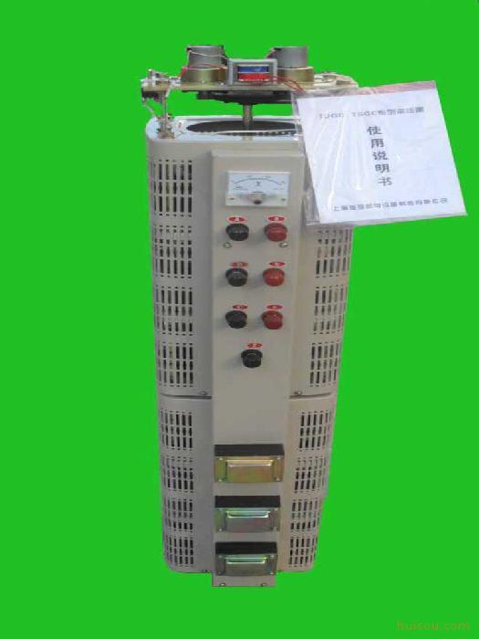 单相电动调压器 厂家直销