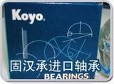 KOYO 33207JR轴承