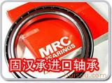 MRC 7210B/DB轴承