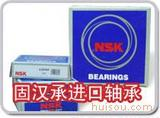 NSK 50TAC20D+L軸承
