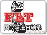 FLT NU1020轴承