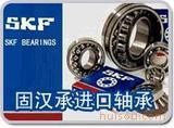 SKF N204ECP轴承
