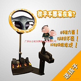 想要学车快,还是驾吧好!驾吧学车新感觉,专利产品火热招商
