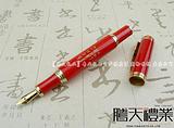 中国红毛诗笔 会议礼品 商物礼品 长沙礼品