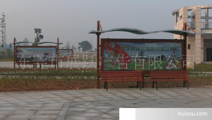 供应不锈钢宣传栏 公园告示栏 小区信息栏