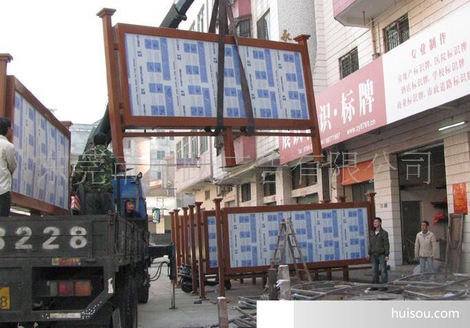 供应公园宣传栏 小区告示栏 不锈钢宣传栏