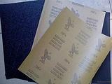 韩国鹰牌水砂纸
